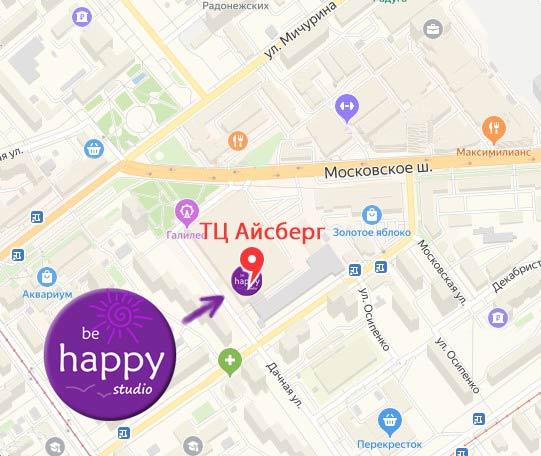 beHappy! - Профессиональный педикюр в Самаре - Карта