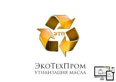 ETP-TULA.ru (2017) — сбор и утилизация отработанных масел, СОЖ, автошин