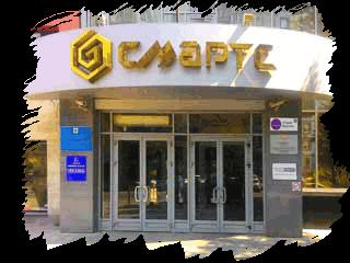 студия красоты BeHappy! в центре Самары - ТЦ Айсберг, 205 (Дачная 2к2, вход СМАРТС)